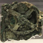 Biggest fragment of the mechanism