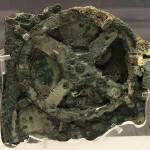 Biggest fragment of the mechanism